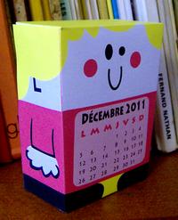 Calendrier Noël 2011 à imprimer DECEMBRE 2011 Paper toy