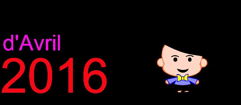 Calendrier avril 2016 à imprimer Dessin de garçonnet