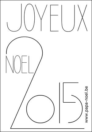 Coloriage de carte joyeux noel 2015 bonne ann e 2016 - Joyeux noel a colorier ...