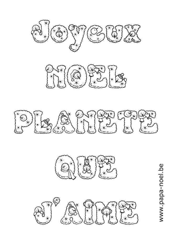 Jeux de noel papa no l 2016 bricolages enfants d coration faire activit s imprimer carte bonne - Dessin joyeux noel ...
