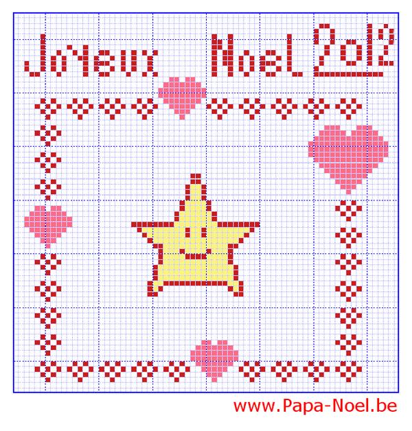 Noel carte de noel au point de croix imprimer cartes de - Carte noel a imprimer ...